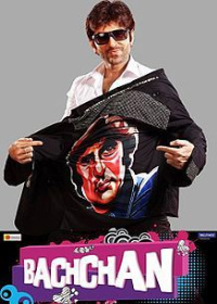 Watch or Download Hindi Movie Bachchan Online - 2014