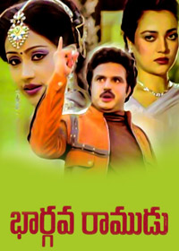 Watch or Download Telugu Movie Bhargava Ramudu Online - 1987