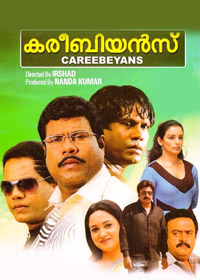 Watch or Download Malayalam Movie Carrebeyans Online - 2013