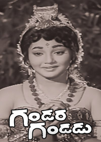 Watch or Download Telugu Movie Gandara Gandadu Online - 1962
