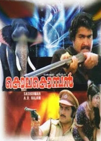 Watch or Download Malayalam Movie Kolakomban Online - 1983
