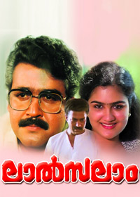 Watch or Download Malayalam Movie Lal Salam Online - 1990