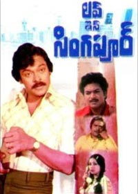 Watch or Download Malayalam Movie Love In Singapore Online - 1982