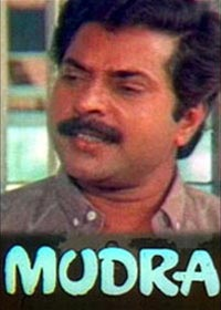 Watch or Download Malayalam Movie Mudra Online - 1989