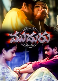 Watch or Download Telugu Movie Muduru Online - 2007