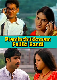 Watch or Download Telugu Movie Preminchukknnam Pelliki Randi Online - 2000