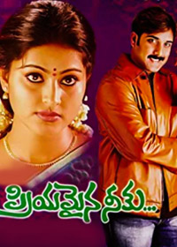 Watch or Download Telugu Movie Priyamaina Neeku Online - 2001