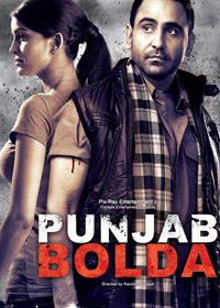 Watch or Download Punjabi Movie Punjab Bolda Online - 2013