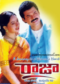 Watch or Download Telugu Movie Raja Online - 1999