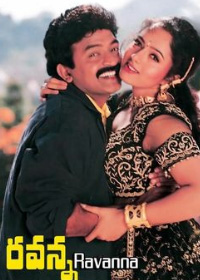 Watch or Download Telugu Movie Ravanna Online - 2000