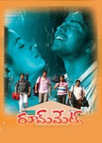 Watch or Download Telugu Movie Room Mates Online - 2006