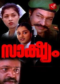 Watch or Download Malayalam Movie Saakshyam Online - 1995