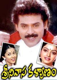 Watch or Download Telugu Movie Srinivasa Kalyanam Online - 1987