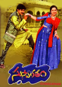 Watch or Download Telugu Movie Suswagatham Online - 1997