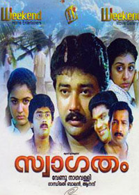 Watch or Download Malayalam Movie Swagatham Online - 1989
