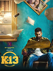 Watch or Download Tamil Movie K13 - Official Trailer Online - 2019