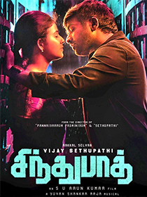 Watch or Download Tamil Movie Sindhubaadh - Official Trailer Online - 2019
