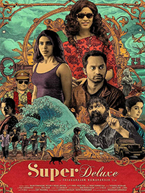 Watch or Download Tamil Movie Super Deluxe - Official Trailer Online - 2019