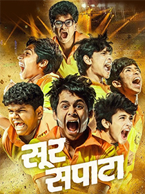 Watch or Download Marathi Movie Sur Sapata - Official Trailer Online - 2019